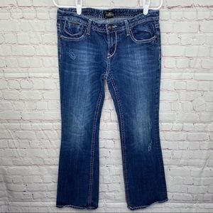 Rerock for Express Denim Bootcut Jeans Size 10 R